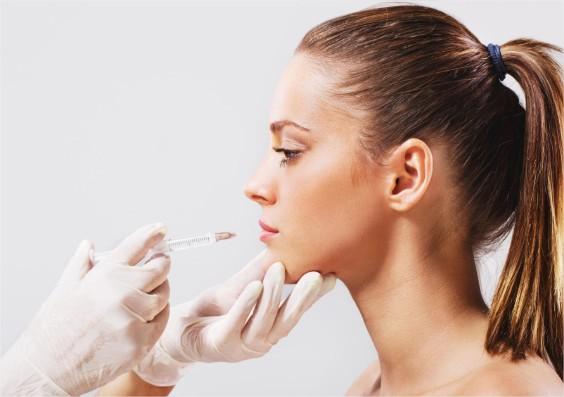 Botox-paris-à-savoir